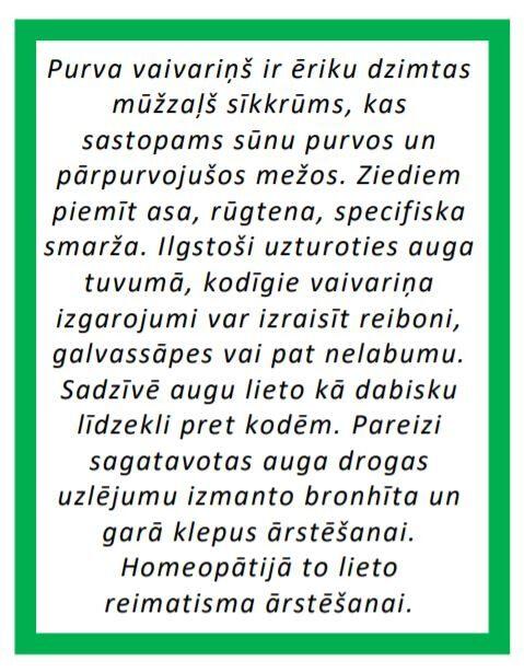Komplekts - Indīgie augi Latvijā I + II