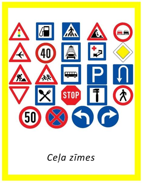 Ceļa zīmes